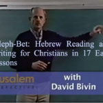 Aleph-Bet: Hebrew Reading and Writing for Christians in 17 Easy Lessons